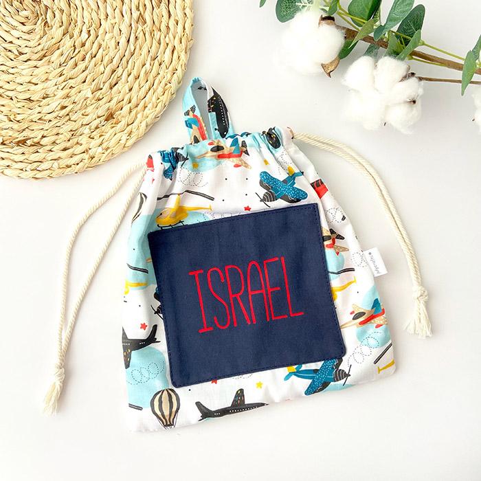 bolsa personalizada para niños para la merienda o para la muda julycrafts ciudad real